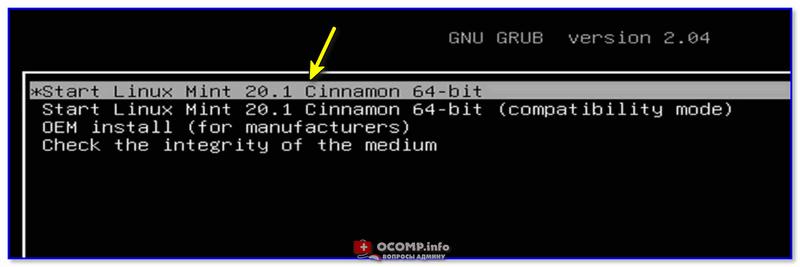 Start Linux Mint (первая строка)