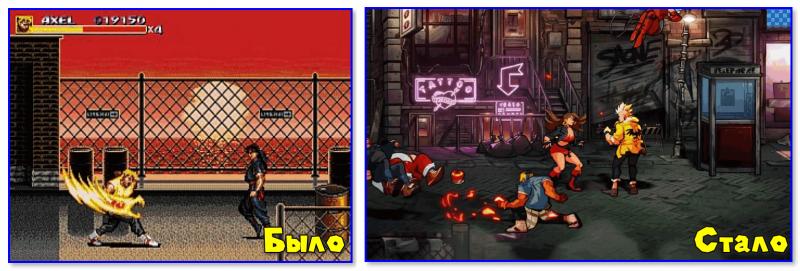 Street of Rage 4 (справа)