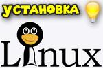 ustanovka-linux-mint