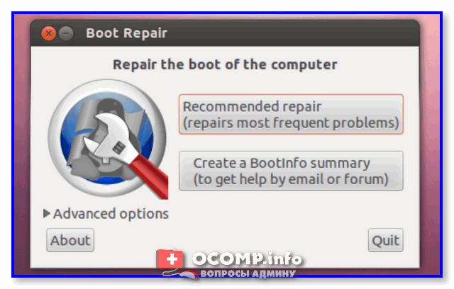 Boot Repair (на английском)