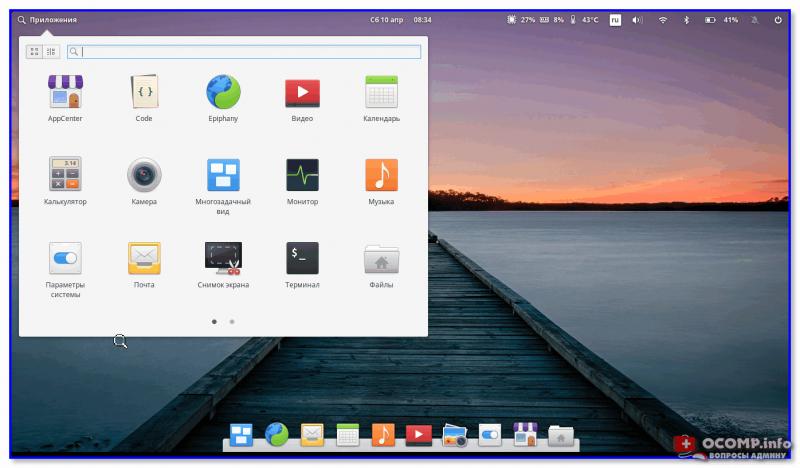 Elementary OS — приложения по умолчанию