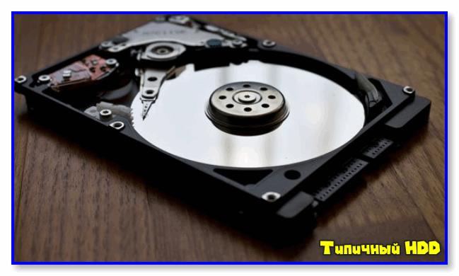 Как выглядит классический HDD