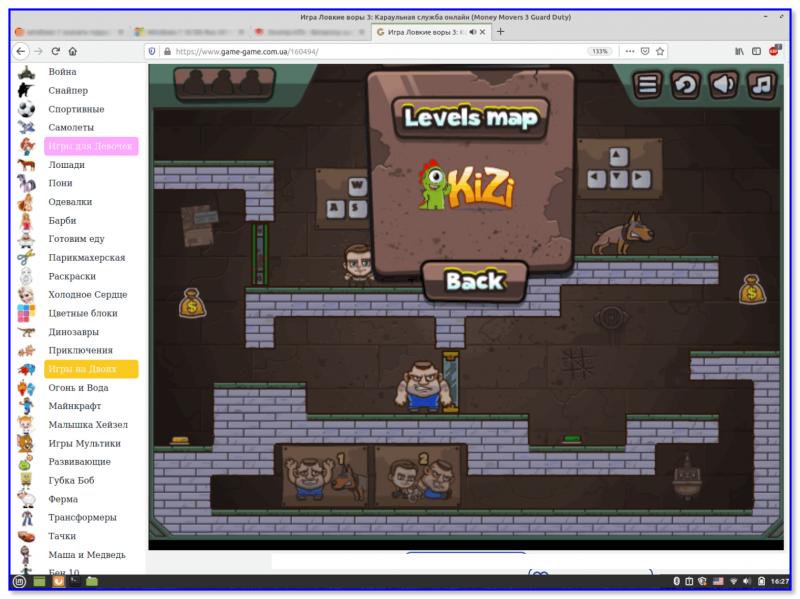 Запущена типичная онлайн-игра в браузере