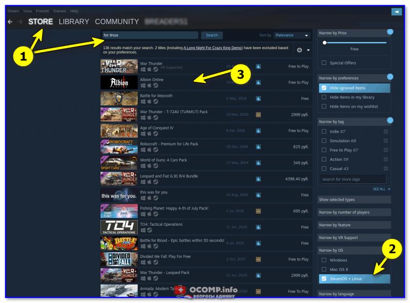 Поиск игр в Steam