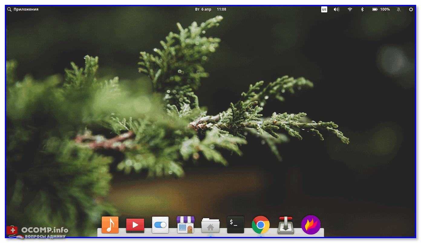 Рабочий стол Elementary OS