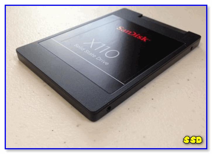 SSD (Solid State Drive). Твердотельный накопитель