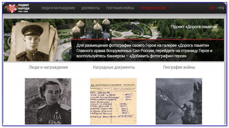 Главная страничка сайта