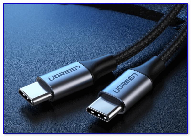 Кабель USB-C-to-USB-C