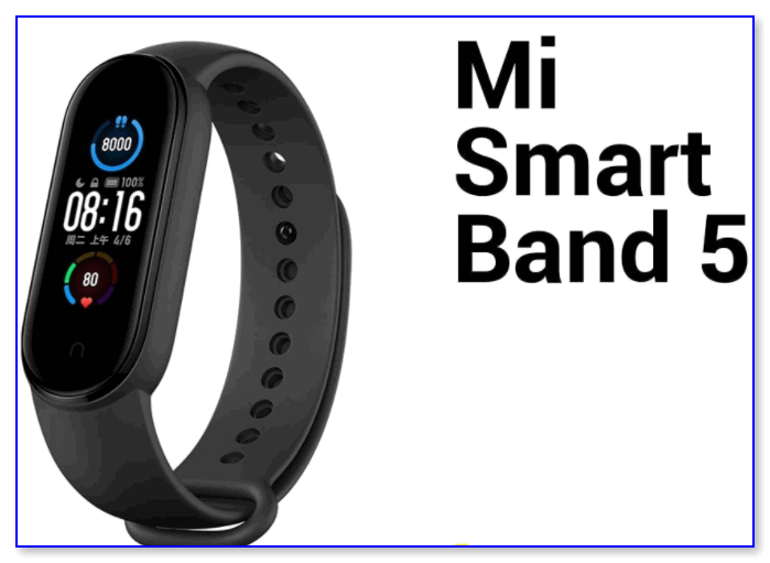 Mi Smart Band - умный браслет