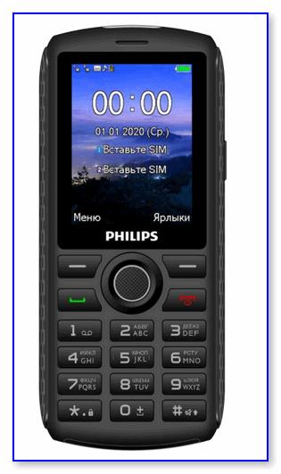 e218 philips