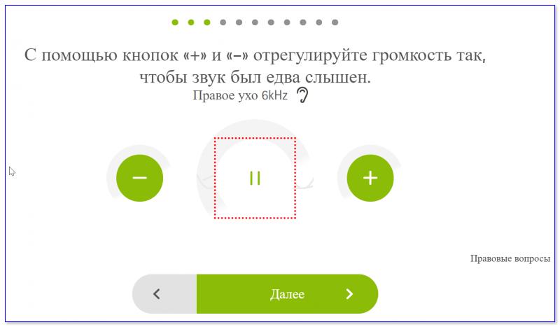 Сам тест