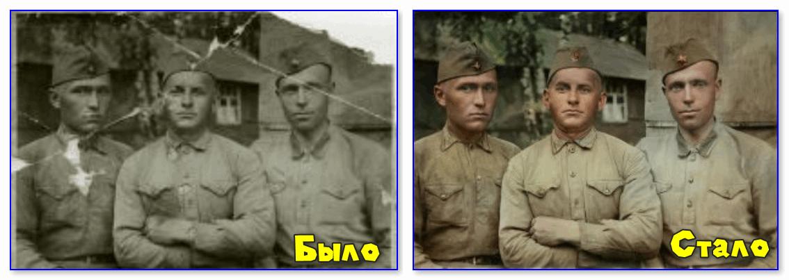Старая военная фотография (до и после реставрации на сервисе Mail.ru)