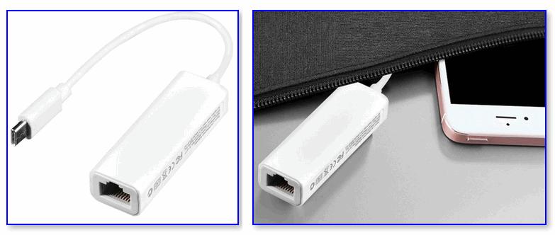 USB Type-C RJ45 Lan адаптер