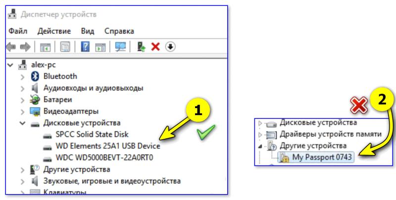 2 примера. Слева - драйвер на диск установлен, справа (диск от Samsung) - без драйвера...