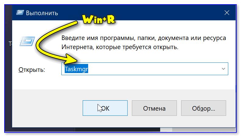Taskmgr