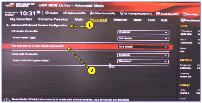 UEFI BIOS Utility - Advanced Mode