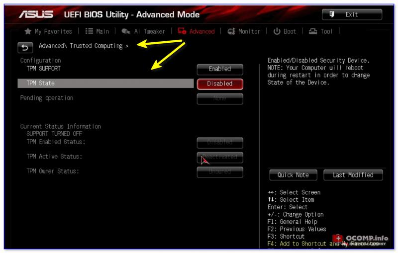 ASUS UEFI BIOS Utility