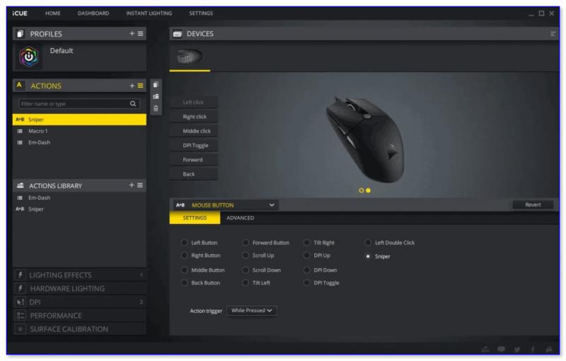 Corsair-мышка — приложение для настройки iCue