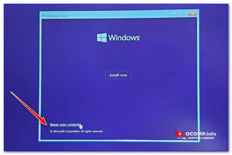 Repair your PC
