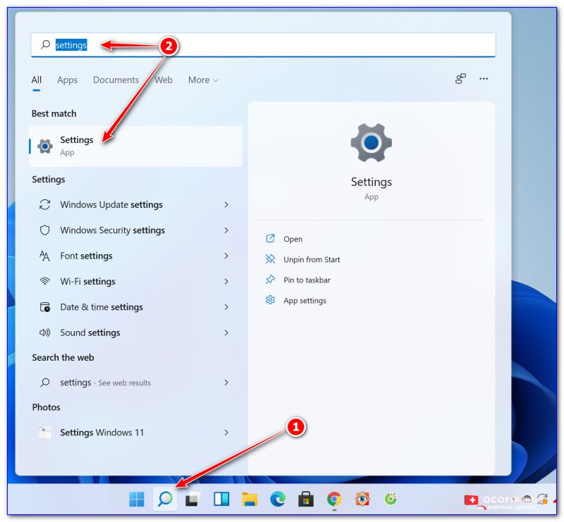 Settings — поиск в Windows 11