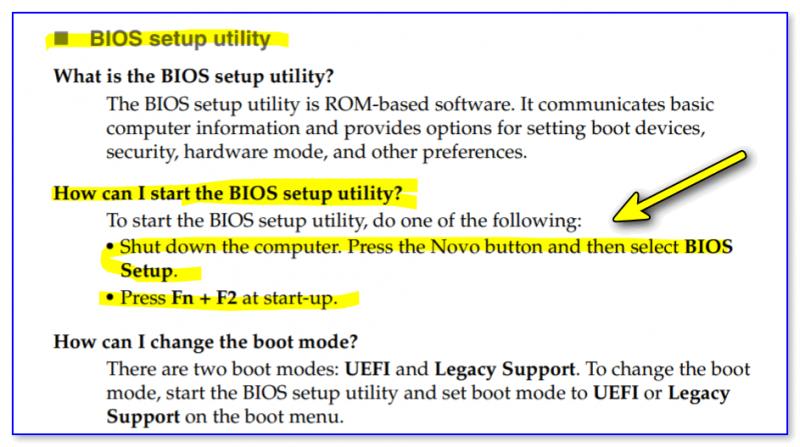 Скриншот из спецификации к ноутбуку