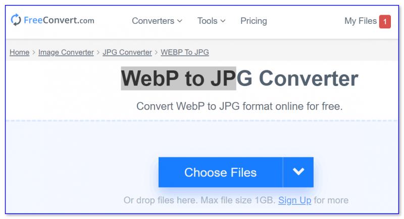 Скриншот с сайта freeconvert.com