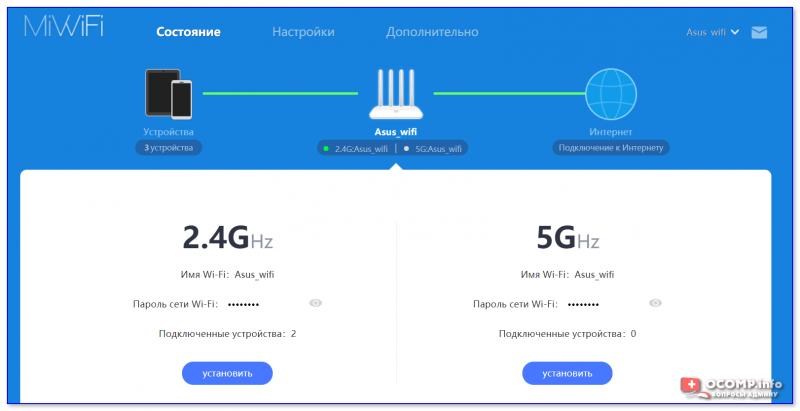 Состояние - кто подключен к роутеру - Xiaomi Mi Router 4A