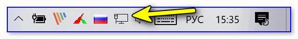 Значок сети в Windows
