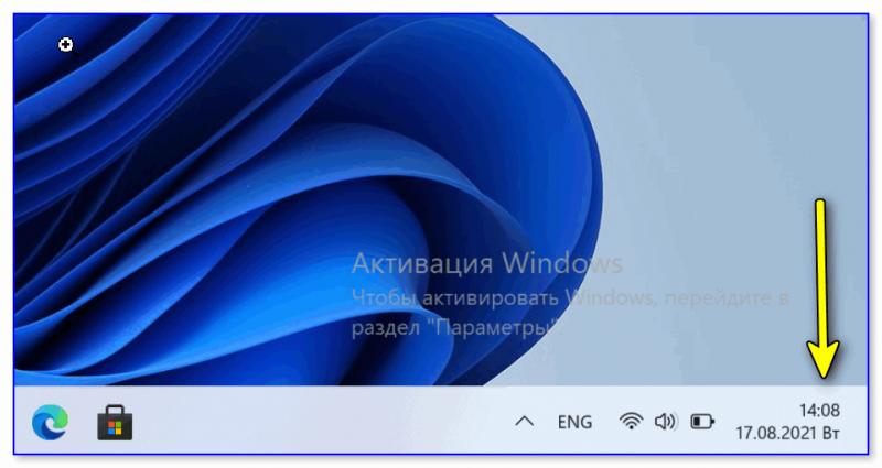 Скрин из Windows 11 — тоже работает!