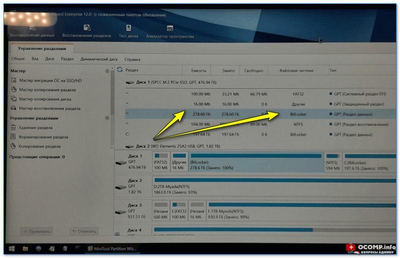 Minitool Partition Wizard — файловая система BitLocker