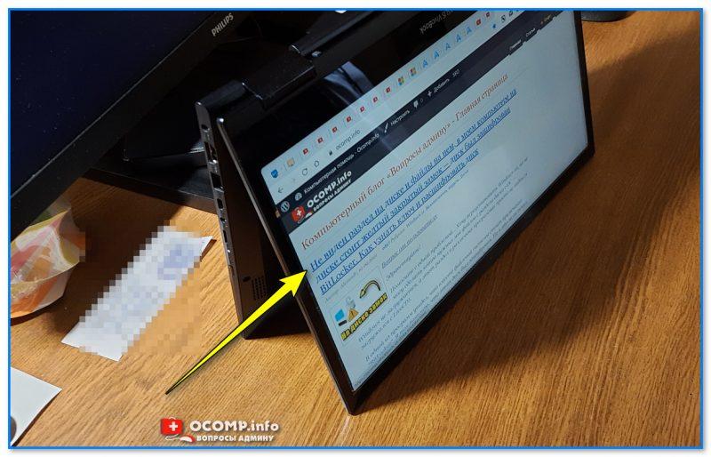 Сенсор автоматически поворачивает экран